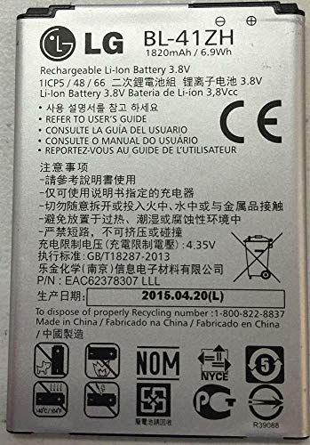 Battery for LG BL-41ZH Leon H340 H345 MS345 H343 Risio C40 L50 D213N Tribute 2 LS665 Nowak Technology