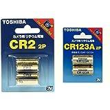 【セット買い】TOSHIBA CR2G 2P カメラ用リチウムパック電池 &  CR123AG 2P カメラ用リチウムパック電池