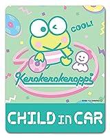 けろけろけろっぴ 車マグネットステッカー【CHILD IN CAR】