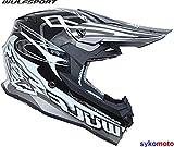 ACU Oro Approvato Wulf Sceptre Casco Nero Adulto Moto Mx Quad Pit Bici Motocross ATV (XS (53-54 CM))