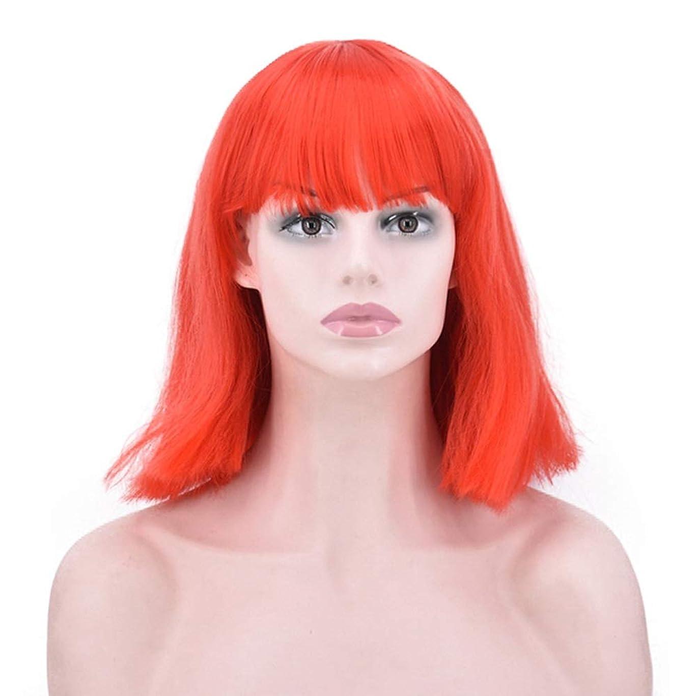 接続ブラウン理解するウィッグ - レディースショートストレート高温シルクウィッグファッションバングパーティーロールハロウィーン35cmオレンジ (色 : Orange, サイズ さいず : 35cm)