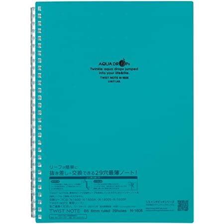 LIHIT LAB. Refillable Notebook (Journal), Lined Paper, 9.9 x 7.3 inches, Blue Green (N1608-28)