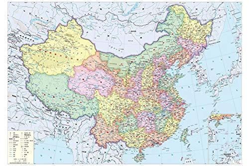 1000 stuks legpuzzels Europese kaart van China Educatief speelgoed Educatief puzzelspeelgoed voor kinderen/volwassenen Verjaardagscadeau voor nieuwjaar