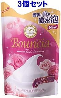【3個セット】 バウンシアボディソープ フェミニンブーケの香り 詰替用 430mL