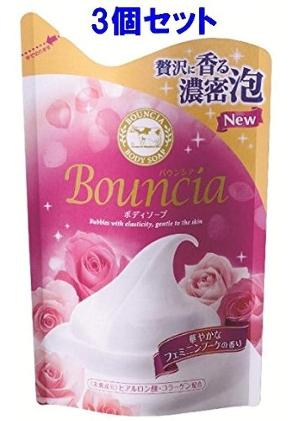 徐々に小康セラフ【3個セット】 バウンシアボディソープ フェミニンブーケの香り 詰替用 430mL