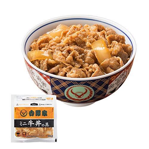 吉野家 [ミニ牛丼の具80g×10袋セット] 冷凍便 (レンジ・湯せん調理OK)