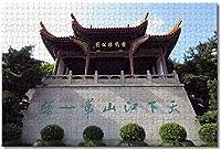 中国武漢黄鶴楼ジグソーパズル大人用子供1000ピース木製パズルゲームギフト用家の装飾特別な旅行のお土産
