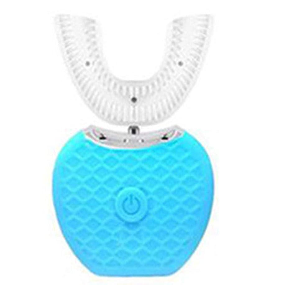 腐った風味祈り電動歯ブラシ、ブラシを白くする自動ハンズフリー歯360°、白くなる歯、自動電動ブラシ、オーラルクリーナータイプU歯ブラシ,Blue