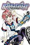 バガタウェイ 5 (BLADEコミックス)