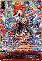 祝福の歌声 ローリス SGR ヴァンガード 祝福の歌姫 g-cb03-001