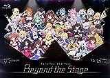 【特製A3クリアポスター付き】 hololive 2nd fes. Beyond the Stage Blu-ray ホロライブ