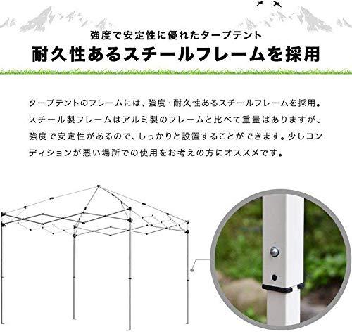 FIELDOOR組立て簡単!!3.0x3.0mワンタッチタープテントグリーンG03【別売りオプションパーツが豊富】(高耐水加工&シルバーコーティング/UVカットコーティング)