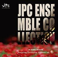 JPCCD0011 CD JPCアンサンブル・コレクション 第11集 featuring パーカッション・ミュージアム / コマキ通商