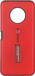 جراب خلفي طبقتين صلب بمسند وحامل للاصبع لموبايل انفينيكس X690 نوت 7 - احمر واسود