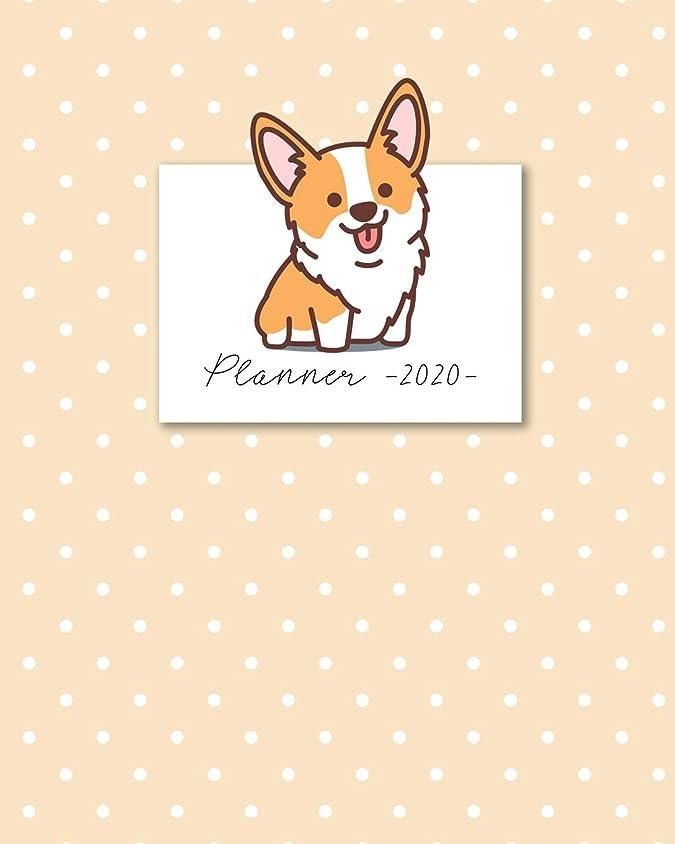 プラグ未接続スコットランド人Planner 2020: Weekly Planner. Monthly Calendars, Daily Schedule, Important Dates, Mood Tracker, Goals and Thoughts all in One! With a Cute Corgi Illustration on each Page!