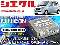 [シエクル]MD22S AZワゴン_K6A / NA,Turbo(H12/12 - H15/10)用ミニコンプロVer2[サブコン_燃調_制御][MCP-P04S]