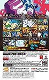 「ドラゴンボール ファイターズ (DRAGONBALL FighterZ)」の関連画像