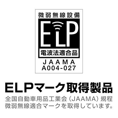 カシムラBluetoothFMトランスミッターセパレート曲名表示セパレートタイプイコライザー機能付AUXNKD-195