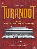 Puccini - Turandot at the Forbidden City of Beijing / Mehta, Casolla, Larin, Frittoli, Maggio Musicale Fiorentino (DVD)