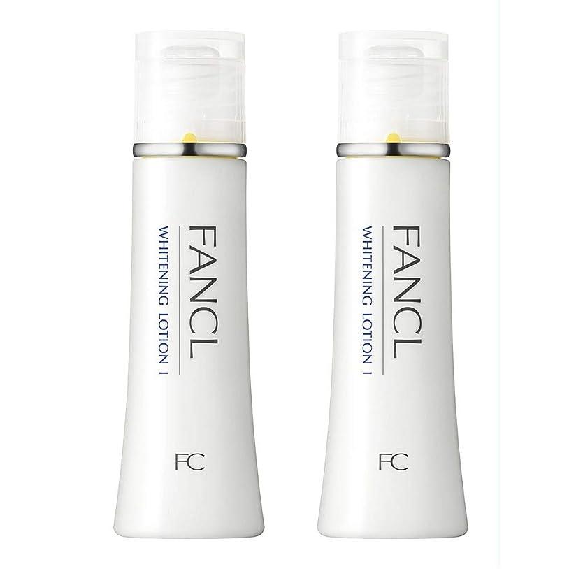 ワット尋ねる収まるファンケル(FANCL) 新ホワイトニング 化粧液 I さっぱり 2本<医薬部外品>