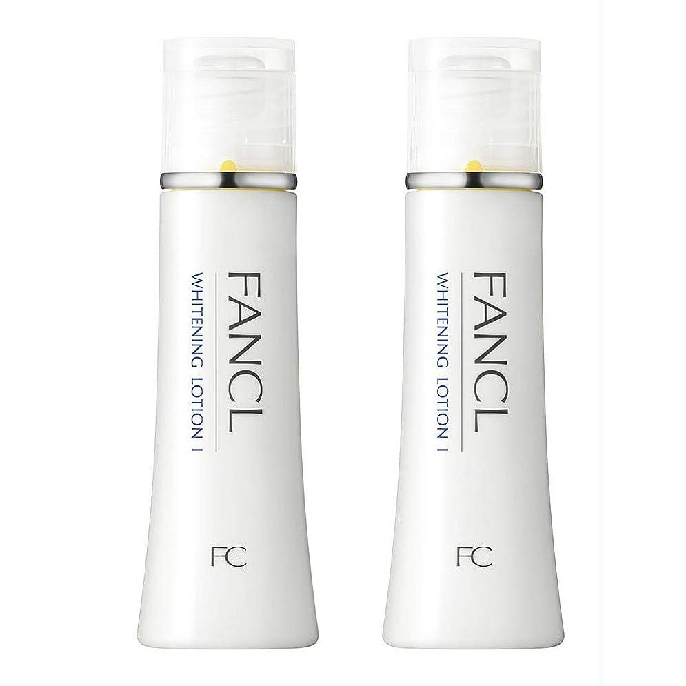 自我幻滅する腰ファンケル(FANCL) 新ホワイトニング 化粧液 I さっぱり 2本<医薬部外品>