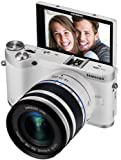 Samsung NX300M 20.3MP CMOS Smart WiFi & NFC Mirrorless Digital Camera with 18-55mm Lens and 3.3' AMOLED Touch Screen (White)