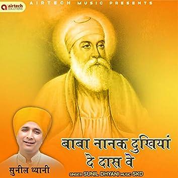 Baba Nanak Dukhiya De Nath Ve