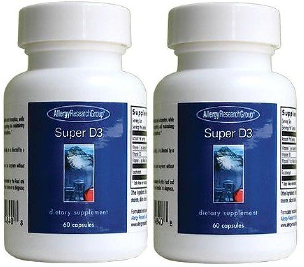 笑いアクセスオープナースーパー ビタミンD3Super D3 2000 IU 60 Vegetarian Capsules #74840「海外直送品」 2ボトル