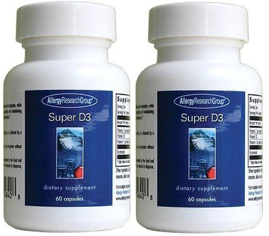 バングカッター入浴スーパー ビタミンD3Super D3 2000 IU 60 Vegetarian Capsules #74840「海外直送品」 2ボトル