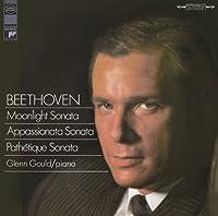 ベートーヴェン:ピアノソナタ「悲愴」「月光」「熱情」