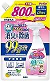 ペティオ ハッピークリーン 猫トイレのニオイ 消臭&除菌 800mL