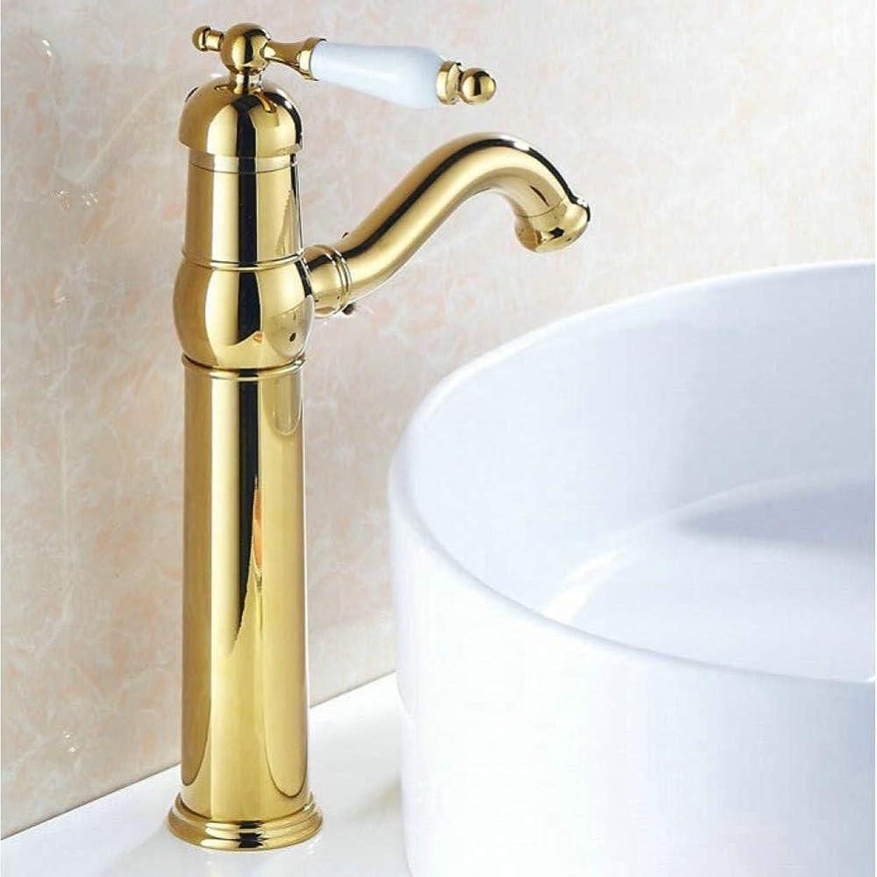 平らなピンポイント永久にファッション 蛇口キッチンタップ浴室の洗面台の蛇口ゴールデン完了スイベルミキサータップ単穴デッキは、シンクの蛇口をマウント