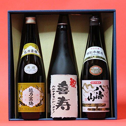 喜寿〔きじゅ〕(77歳)おめでとうございます!日本酒本醸造+八海山本醸造+越乃寒梅白720ml 3本ギフト箱 茶色クラフト紙ラッピング 祝喜寿のし 飲み比べセット