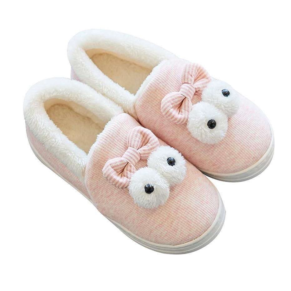 近々それに応じて光ルームシューズ あったか もこもこ レディース メンズ ママシューズ 室内履き おしゃれ 冬用 可愛い 滑り止め 洗える 通気性 歩きやすい 静音 抗菌衛生 お揃い ホーム靴