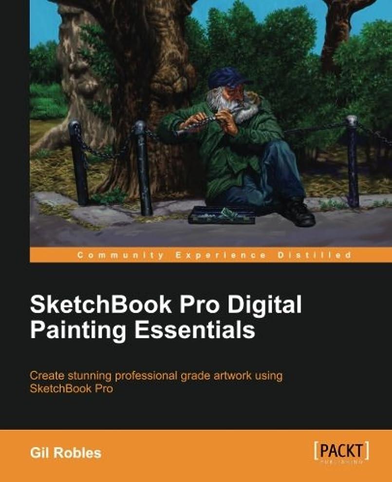 大胆な汚染されたビデオSketchBook Pro Digital Painting Essentials