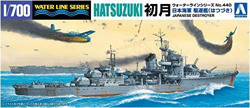 Aoshima 1/700 #440 Destroyer Hatsutsuki AOS24638
