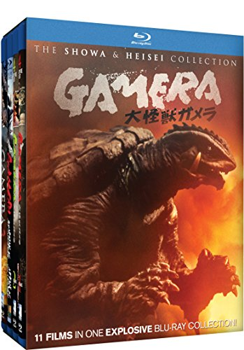 Gamera HD Bundle Collection [Blu-ray] - All 11 Gamera films: Gamera: The Giant Monster - Gamera: Guardian of the Universe - Gamera vs. Gyaos - Gamera 2: Attack of Legion - Gamera 3: Revenge of Iris + six more!