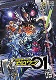 仮面ライダーゼロワン VOL.9 [DVD]