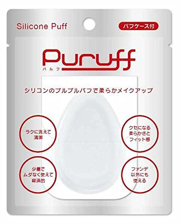 つぶす列挙する桃Puruff(パルフ) シリコンパフ カバー付 【まとめ買い2個セット】
