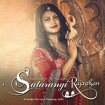 Satarangi Rajasthan - Single