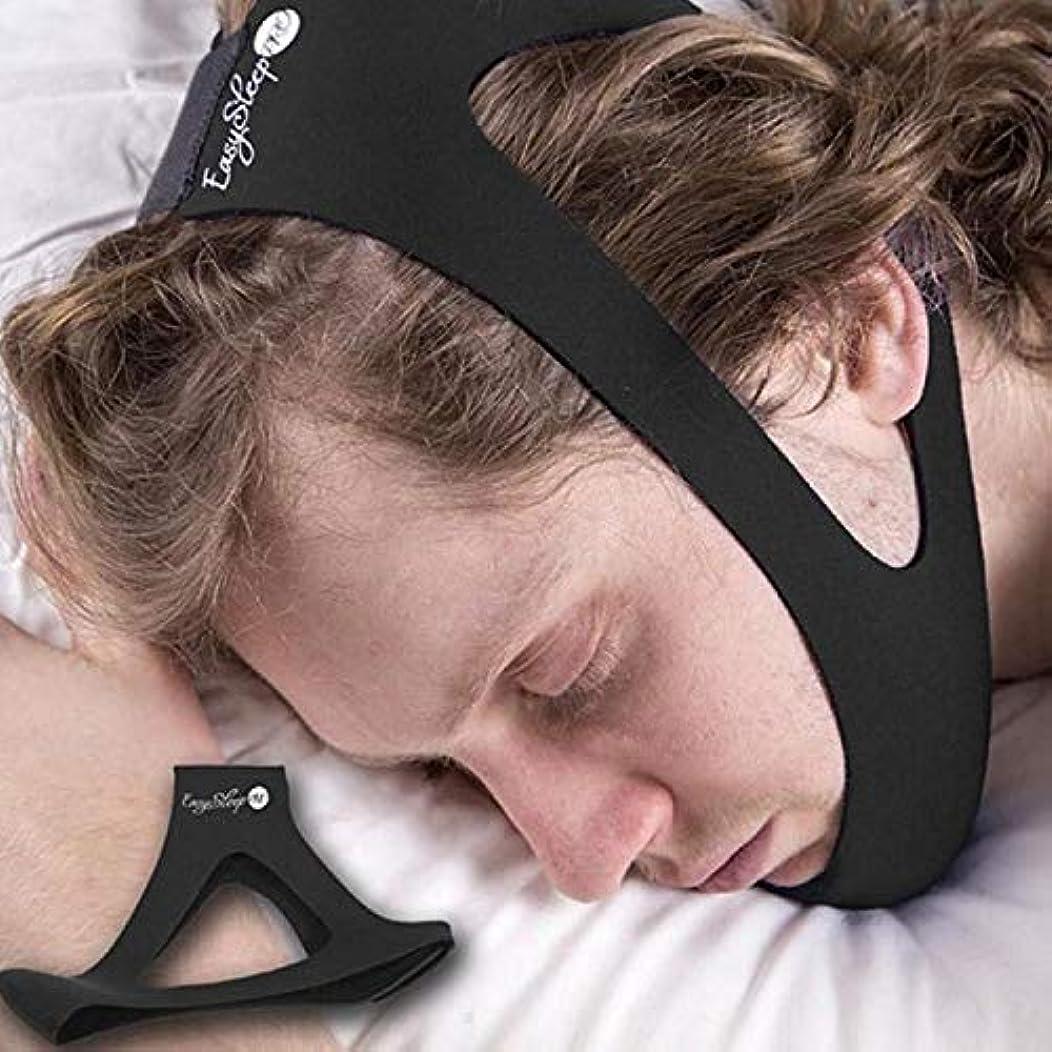 パンチ農学つかの間NOTE 1ピースアンチいびきあごストラップ抗いびきベルト睡眠支援無呼吸抗いびきデバイスサポートストラップ用女性男性ナイト睡眠R3