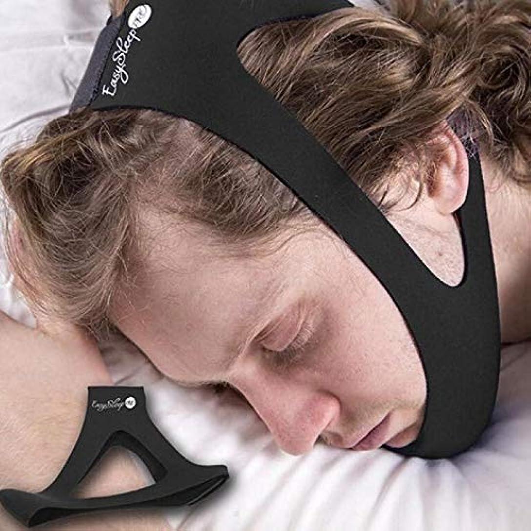 創傷コーチ休憩するNOTE 1ピースアンチいびきあごストラップ抗いびきベルト睡眠支援無呼吸抗いびきデバイスサポートストラップ用女性男性ナイト睡眠R3