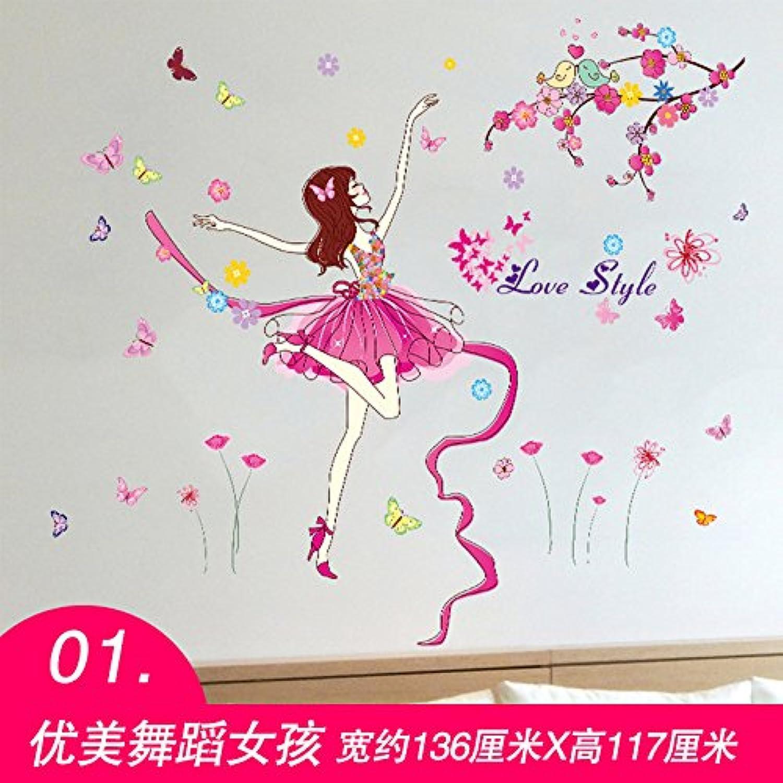 Znzbzt Bedroom Wall Sticker 3D ThreeDimensional selfAdhesive Wallpaper, 01 Dance Girl Extra Large