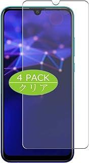 Vaxson 4 st. skyddsfolie kompatibel med Huawei P smart 2019, skärmskydd bubbelfri TPU-film [ej pansarglas]