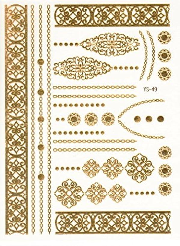 論争の的ヘアサイクロプスメタリックタトゥー FLASH TATTOOS タトゥーシール 26
