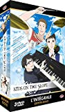 Kids on The Slope : L'intégrale [Édition Gold]