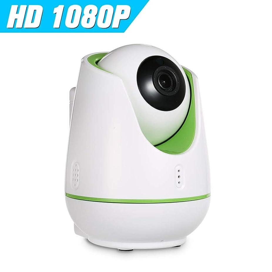 再開反動電化する家庭用防犯カメラ、IPカメラワイヤレス720 P WiFiカメラ(HDナイトビジョン)、遠隔監視、動き検出/追跡、APPアラーム、双方向オーディオ、赤ちゃん/高齢者/ペット用モニター, white