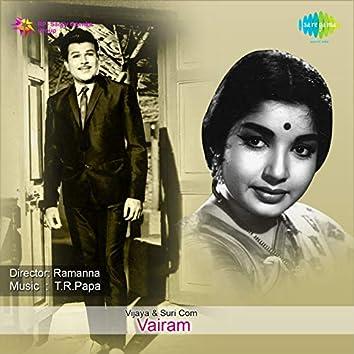 """Iru Maanganipol (From """"Vairam"""") - Single"""