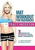 tracy anderson: mat workout for beginners [dvd] [edizione: regno unito]