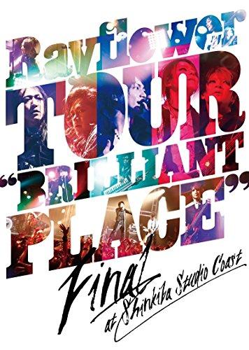 """TOUR """"Brilliant Place"""" FINAL at 新木場 STUDIO COAST [DVD]"""